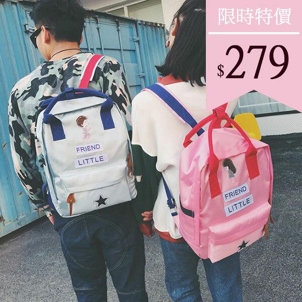 後背包-可愛拼布情侶手提後背包-6103- J II