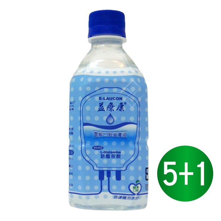 【買5組送1組  共24罐】益療康 電解液 蘋果口味350ml /罐 成人幼童皆適用 添加麩醯胺酸