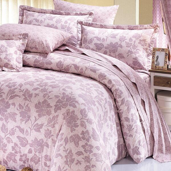 床罩組PIMA匹馬棉雙人400織七件式兩用被床罩組博多典雅粉[鴻宇]台灣製1953