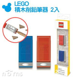 NORNS【LEGO積木削鉛筆器 2入】樂高 文具 玩具 創意 削鉛筆機