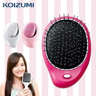 【KOIZUMI小泉成器】音波磁氣美髮梳 攜帶款附收納袋-粉紅 KZB-0020P