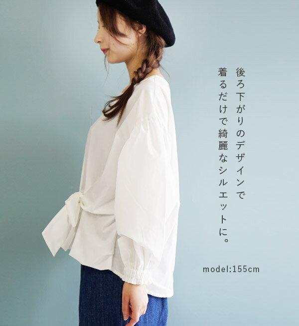 日本e-zakka / 絲帶七分袖上衣 / 32549-1801338 / 日本必買 代購 / 日本樂天直送(2900) 9