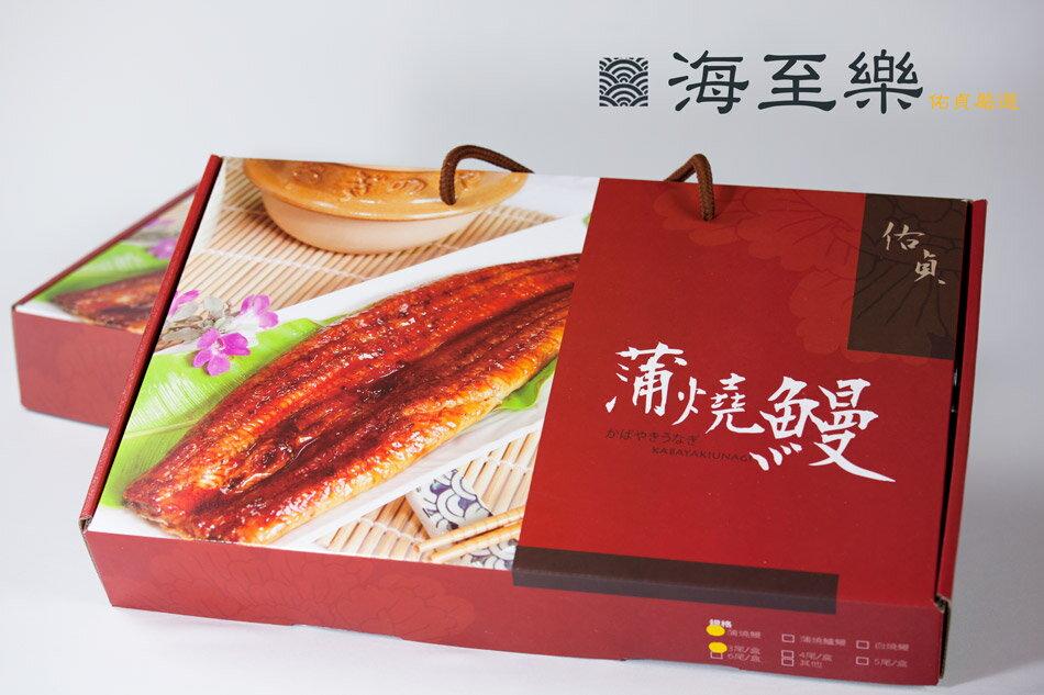 海至樂【日式蒲燒鰻】240g * 4尾入★頂級輸出「日本規格」★【產地】至餐桌品質保證 1