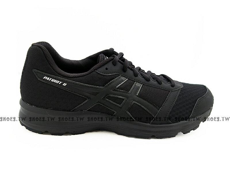Shoestw【T619Q-9090】ASICS PATRIOT 亞瑟士 慢跑鞋 網布 全黑 男生 0