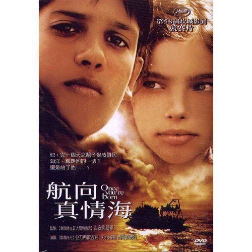航向真情海DVD