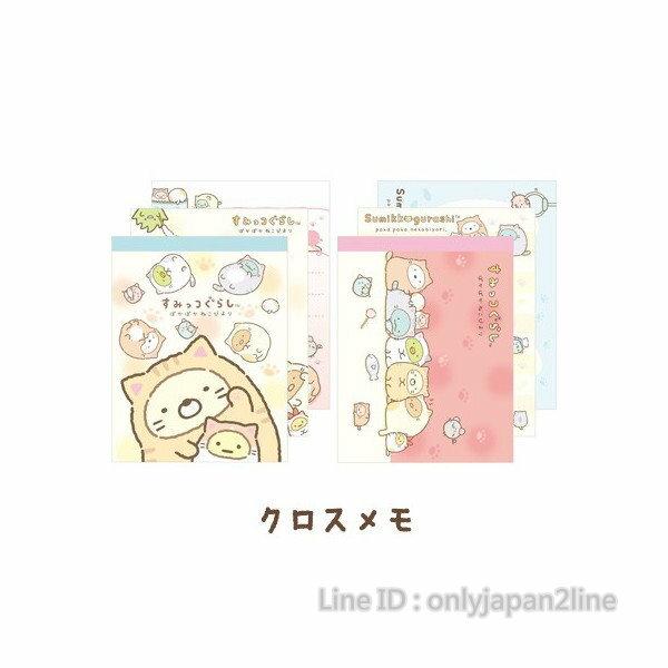 【真愛日本】16112400028日本製角落便條本小-仿貓兩款     SAN-X 角落公仔  便利紙 便條紙 文具用品