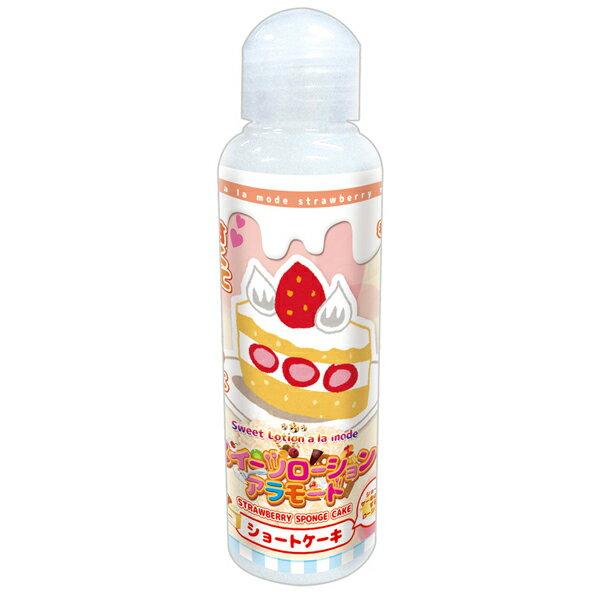 [漫朵拉情趣用品]日本Tama Toys*?????????????? ??????? 潤滑液120ML (草莓蛋糕) DM-9173302