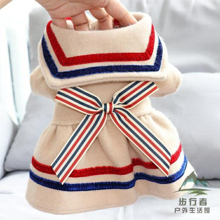 寵物裙子比熊博美貴賓雪納瑞約克夏小型犬狗狗衣服【新春快樂】