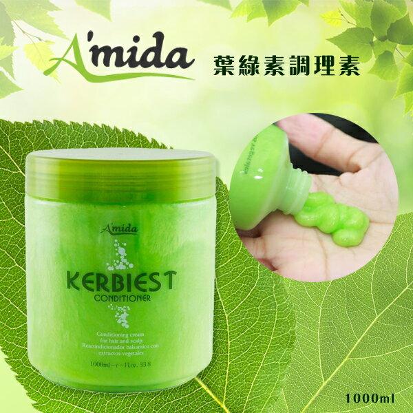 Amida 葉綠素頭皮/髮調理素1000ml