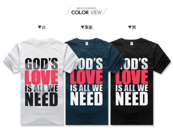 ☆BOY-2☆【JN7553】情侶休閒GOD'S LOVE文字短袖T恤 1