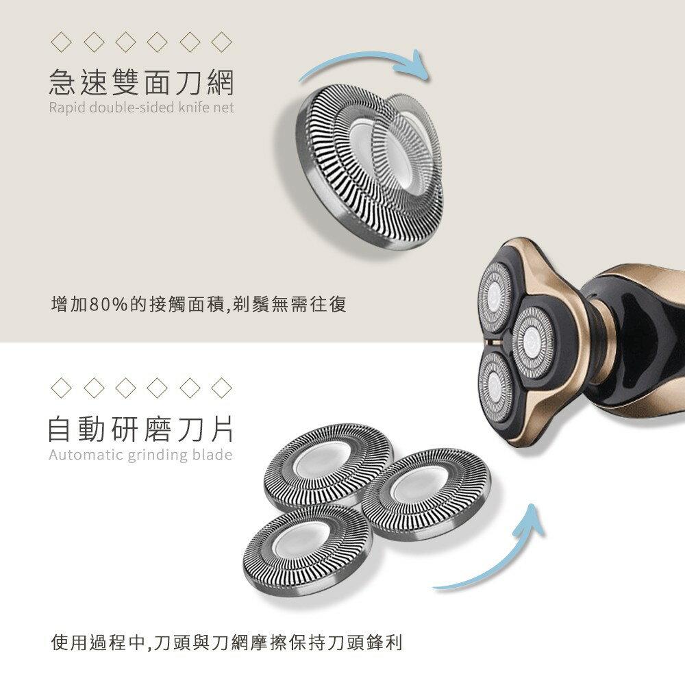 HANLIN-P9001 防水USB充電電動刮鬍刀。升級版(防水7級) 剃鬚刀 剃鬚器 8