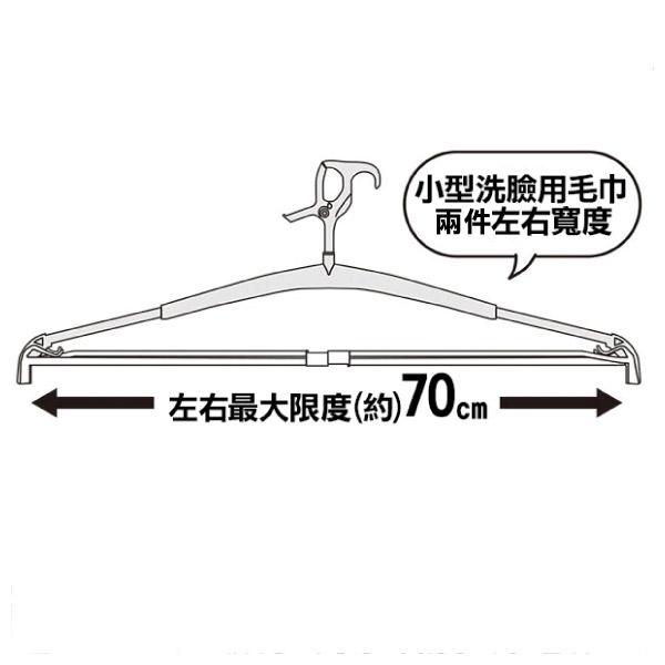 伸縮式浴巾衣架 2P LGY / WH NITORI宜得利家居 1