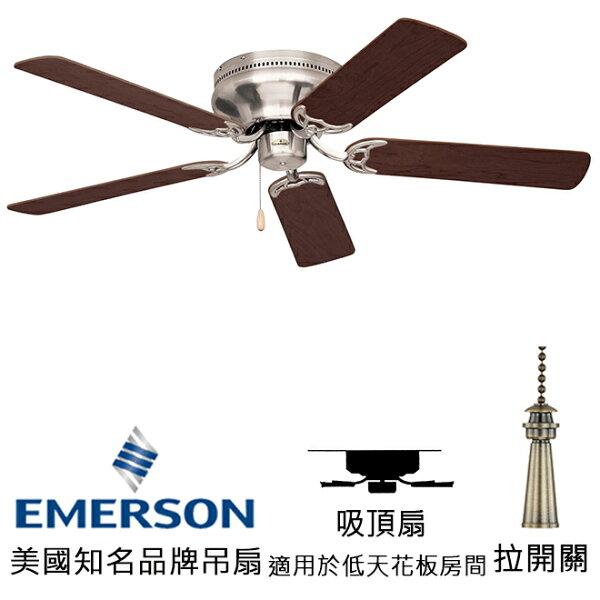 "[topfan]Emerson42""Snugger42英吋吸頂扇(CF804SBS)刷鐵色(適用於110V電壓)"