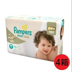 全新日本製幫寶適 箱購特級棉柔尿布x4箱(M號)(箱/56片)