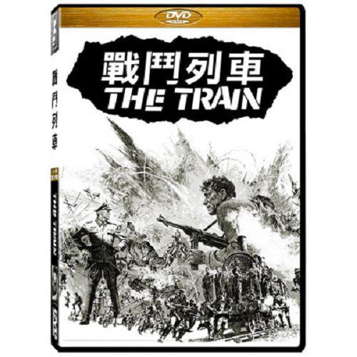 戰鬥列車DVD