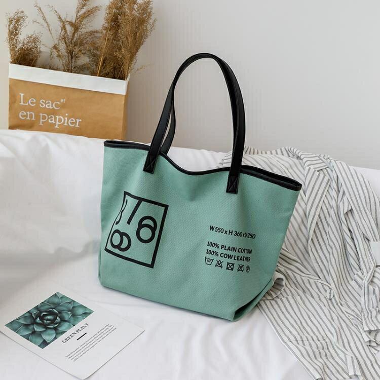 托特包 韓版2020新款女包托特包休閒包包大容量手提單肩子母包帆布包女包