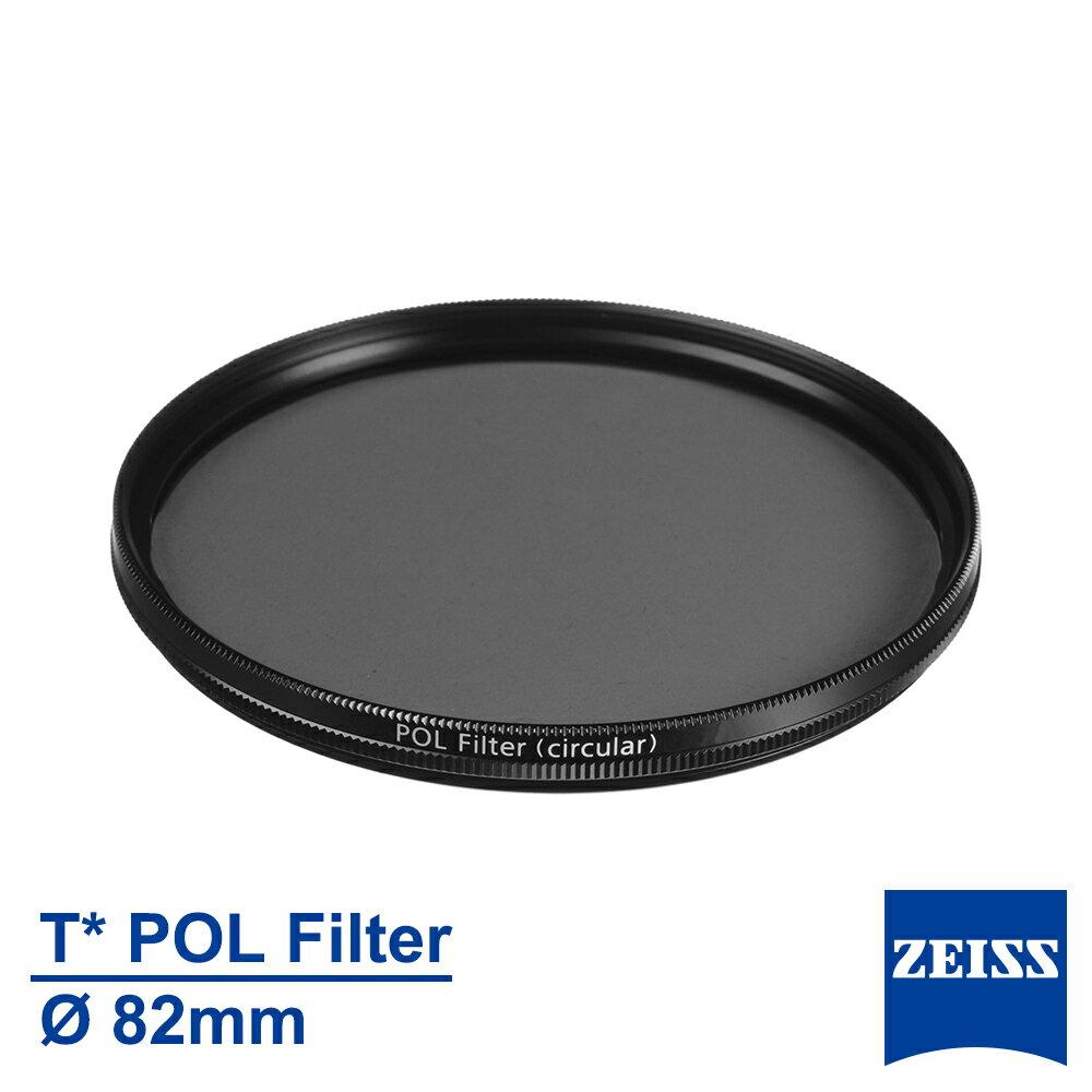 SHOPRO 購物行家 ..  蔡司 Zeiss T* POL Filter (circular) 82mm 多層鍍膜 CPL 環形偏光鏡 正成公司貨