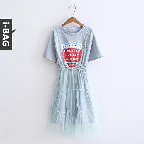 B.A.G*現+預*【DA1413】網紗拼接假兩件連衣裙(現+預)
