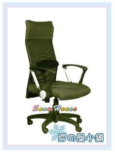 ╭☆雪之屋居家生活館☆╯AA239-12辦公椅7007(方塊布+黑網布)電腦椅洽談椅會客椅櫃檯椅休閒椅
