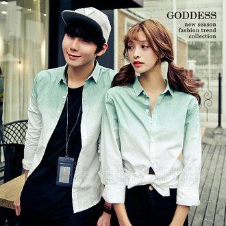 均一價390-嘉蒂斯上衣 韓版漸層馬卡龍色襯衫情侶裝【071533】1色 現貨+預購