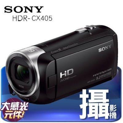 "SonyHDR-CX405數位攝影機公司貨""正經800"""