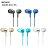 SONY MDR-EX155 入耳式耳機 支援全系列智慧手機 - 限時優惠好康折扣