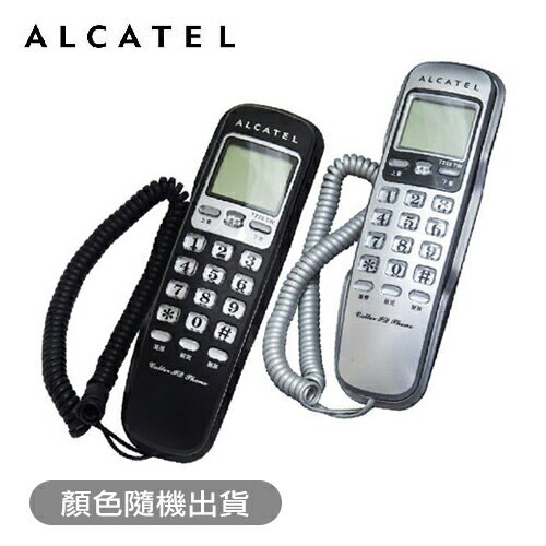 【ALCATEL 阿爾卡特】有線電話機(T226TW)-顏色隨機出貨【三井3C】