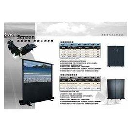 CASOS 卡色式MA~80 80吋 4:3氣壓上昇式銀幕.氣壓式布幕.輕巧方便攜帶.行動