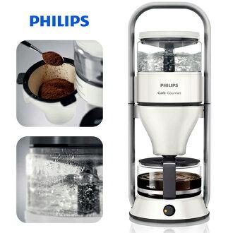 【買就送雪平鍋】PHILIPS飛利浦 Gourmet 萃取大師咖啡機 HD5407 波蘭製