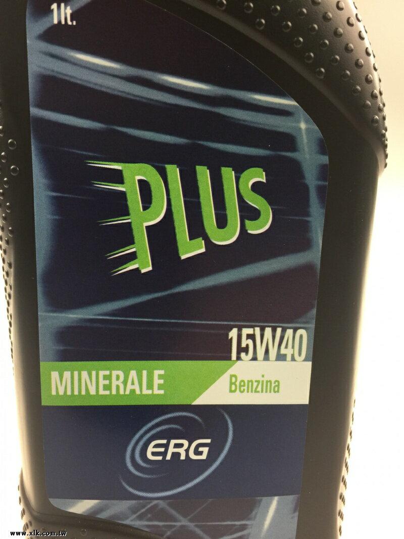 ERG機油 義大利  Plus Sae 15W40 針對一般汽油引擎包括渦輪增壓引擎~四