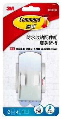 【3M】官方現貨 17684 雙鉤背板
