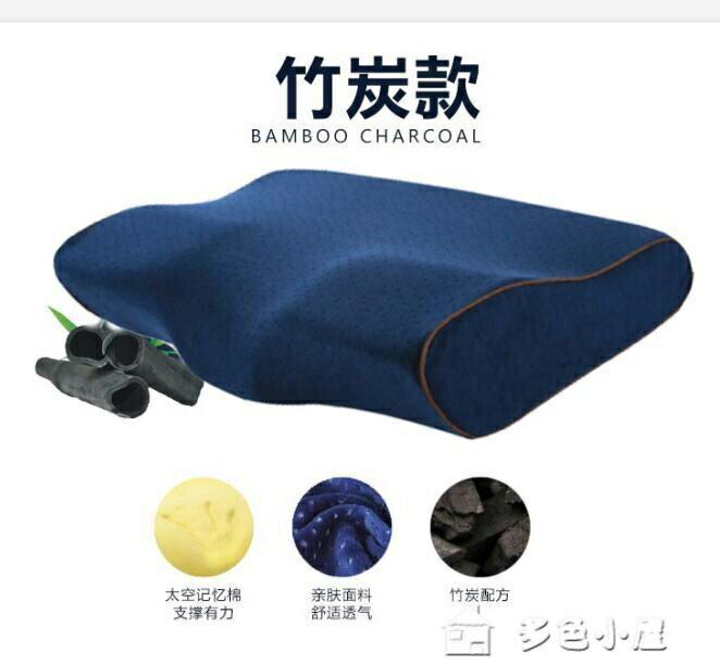 護頸枕頸椎枕頭單人記憶枕頭枕芯護頸枕成人學生記憶棉枕頭男女頸枕