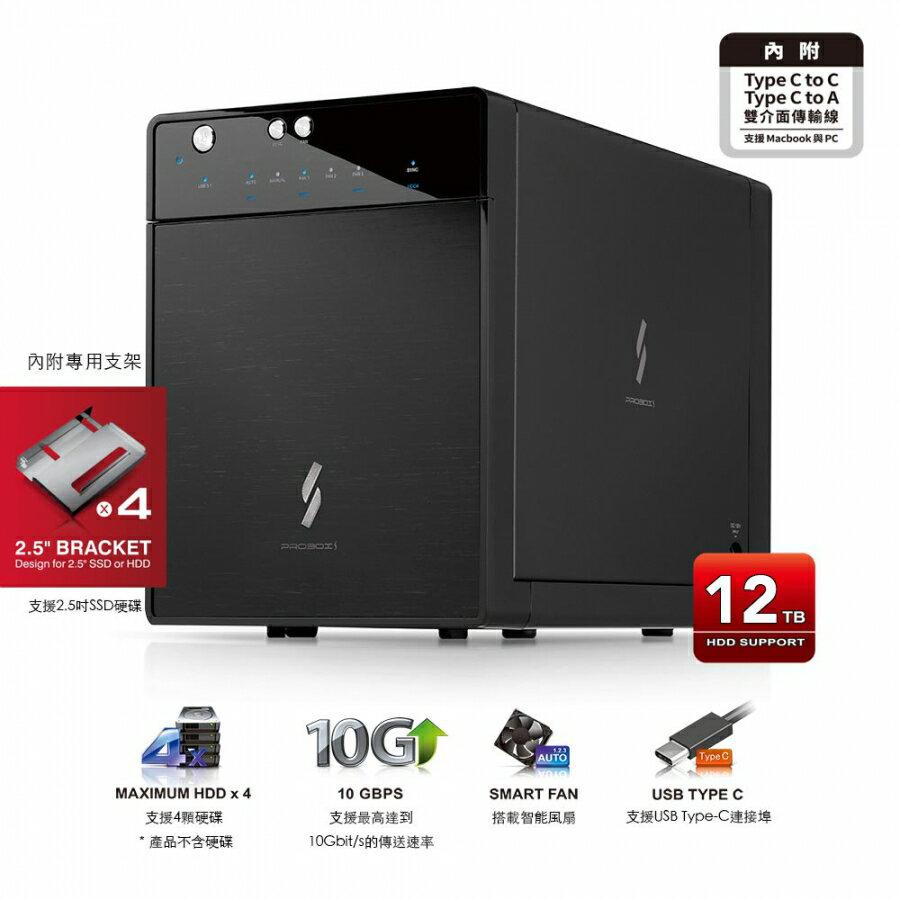 [富廉網]【Probox】HF7-SU31C USB3.1 Gen-II 3.5/2.5吋 四層式 儲存SATA硬碟外接盒(雙介面版) 支援Mac與PC