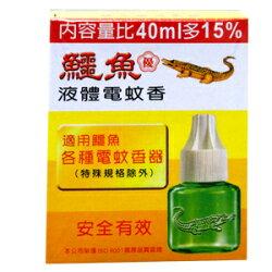 鱷魚 液體電蚊香 46ml/瓶
