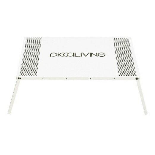 ~登山樂~ PICCALIVING IRON CAMP FOLDING TABLE ~ A