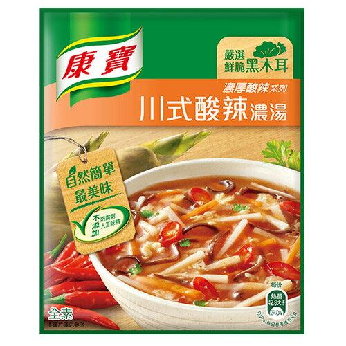 康寶濃湯自然原味川式酸辣50.2g*2入 / 袋【愛買】 - 限時優惠好康折扣
