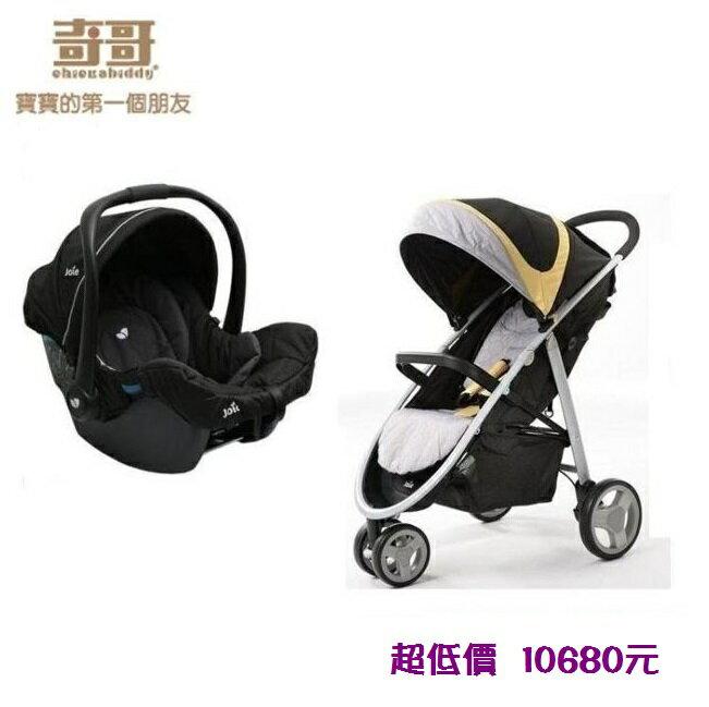 *美馨兒*奇哥JOIE-豪華休旅推車/嬰兒推車+英倫提藍汽座(黑) 10680元+雨套.蚊帳.防風腳套.輪胎收納袋