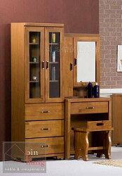 【尚品傢俱】776-09 巧亞 香檜半實木化妝鏡台組(含椅)/梳妝台組