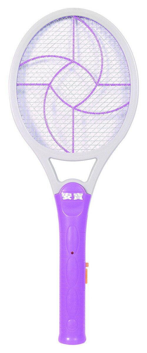 ✈皇宮電器✿ 安寶 雙層捕蚊拍(小) AB-9921 網面夾層專利 安全迴路設計