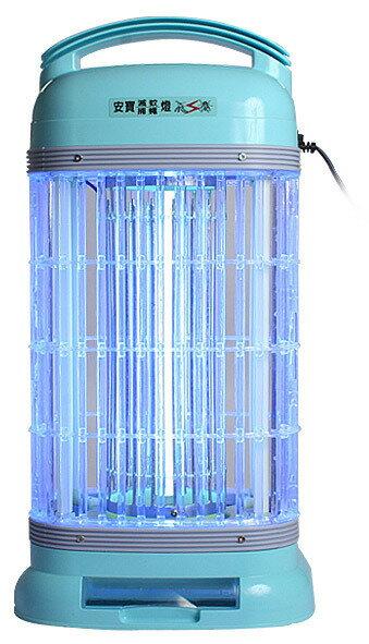 ?皇宮電器?安寶手提式 15W補蚊燈 AB-9100A 高壓線架,採用工程級塑膠,耐高溫材質
