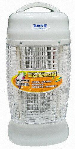 ?皇宮電器?【惠騰】15W 捕蚊燈FR-1588