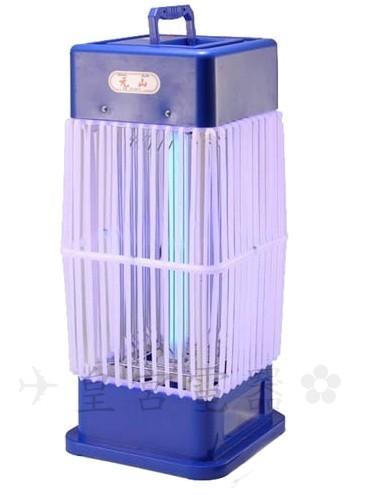 ✈皇宮電器✿元山 10W 電子式 捕蚊燈 TL-1059