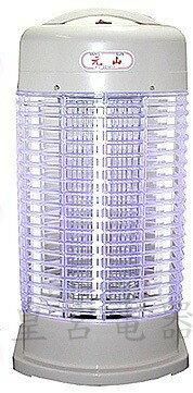 <br/><br/>  ?皇宮電器?元山 10W 電子式 捕蚊燈 TL-1098<br/><br/>
