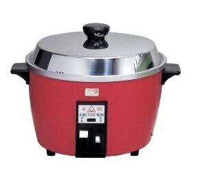 ?皇宮電器? 永新 10人份 電鍋(白鐵內鍋) QQ-10S 採用不鏽鋼(白鐵)內鍋 不擔心老人癡呆症 台灣製造 品質保證