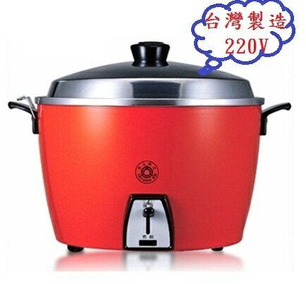 ✈皇宮電器✿ TATUNG 220V 大同 20人份電鍋 TAC-20A-SV2 白鐵(不鏽鋼)內鍋 台灣製造 品質保證