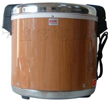 ?皇宮電器? 莊內 50人份牌營業用電子保溫飯鍋KO-CR-808 堅固耐用、維持在72℃之溫度!大廚的最愛