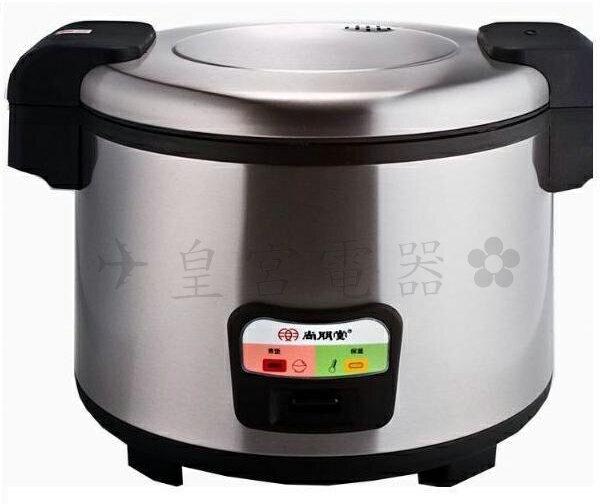 ✈皇宮電器✿ 尚朋堂 40人份營業用電子鍋 SC-7200 40人份超大功能 72度保溫 保持米飯最佳風味