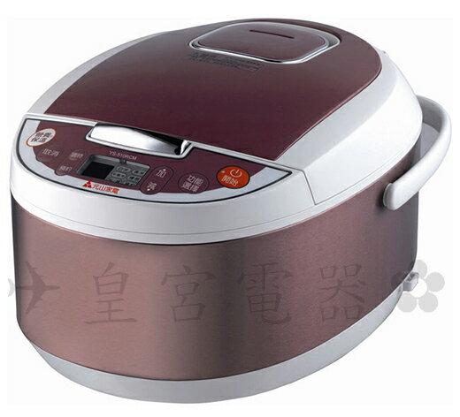 ✈皇宮電器✿ 元山 10人份微電腦智慧電子鍋 YS-510RCM(紫晶厚釜1.5mm內鍋)~