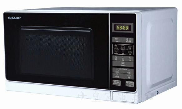 缺貨中 ✈皇宮電器✿ SHARP夏普 20公升 觸控式微電腦微波爐 R-T20Z(W)~~