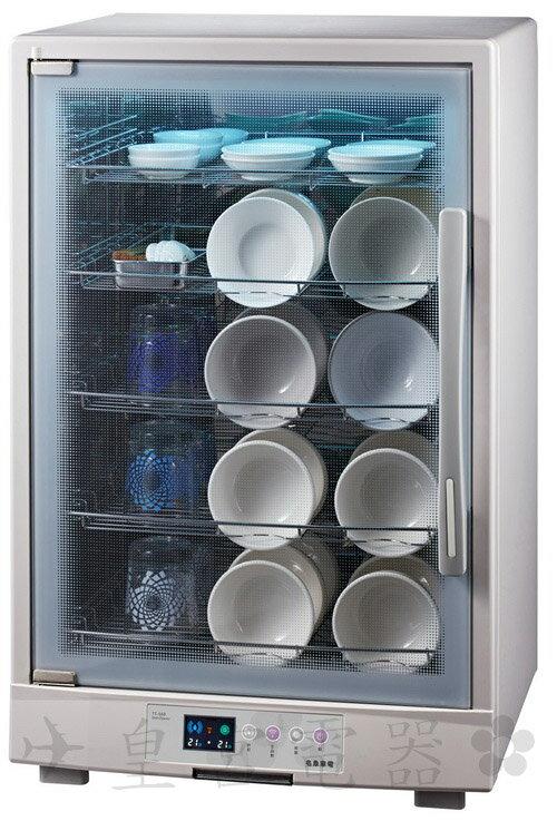 ?皇宮電器? 名象 營業用 五層紫外線烘碗機 TT-569 彩晶顯示型設計 強化玻璃門安全設計